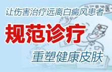 南宁西京中医医院